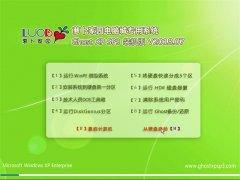 新萝卜家园GHOST XP SP3 装机装机版【V2018.07月】