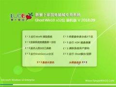 新萝卜家园Ghost Win10 x32位 装机装机版V2018.09月(永久激活)