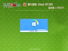 萝卜家园GHOST XP SP3 全新装机版【v2018.11】