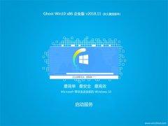 萝卜家园 Ghost Win10 x86 企业版 2018.11 (绝对激活)