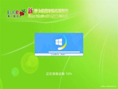 萝卜家园Ghost Win10x86 全新专业版 v2019.01(绝对激活)