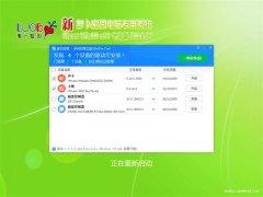 萝卜家园Ghost Win10 64位 快速专业版 V2019.04月(无需激活)
