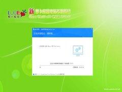 萝卜家园Ghost Win10 x64位 热门专业版 v2021年02月(免激活)