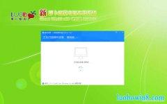 萝卜家园Ghost Win10x86 稳定专业版 V2020.02月(自动激活)