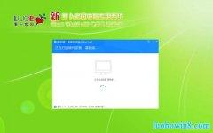 新萝卜家园Win10 32位 特别装机版 v2020.03